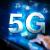 Europa y Asia abordan el futuro del 5G en Corea del Sur